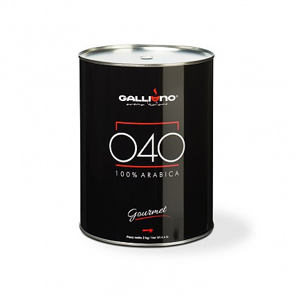 ESPRESSO GALLIANO 100% ARABICA 2Kg CAN GOURMET Image